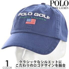 ポロゴルフ ラルフローレン キャップ 帽子 メンズキャップ ゴルフウェア チノ スポーツ キャップ USA直輸入 あす楽対応