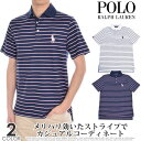 ポロゴルフ ラルフローレン ゴルフウェア メンズウェア ゴルフ パフォーマンス ライル 半袖ポロシャツ 大きいサ…