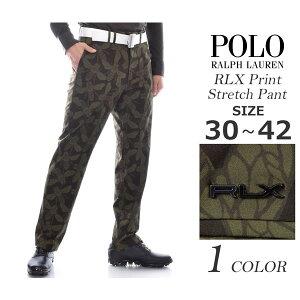 ゴルフパンツ メンズ 春夏 ゴルフウェア メンズ パンツ おしゃれ (在庫処分)ポロゴルフ ラルフローレン ゴルフパンツ メンズ パンツ RLX プリント ストレッチ パンツ 大きいサイ