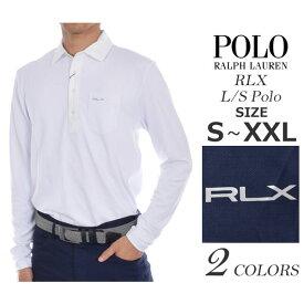 (在庫処分)ポロゴルフ ラルフローレン ゴルフウェア メンズ おしゃれ 秋冬ウェア 長袖メンズウェア POLO RLX 長袖ポロシャツ 大きいサイズ USA直輸入 あす楽対応 令和元年記念セール