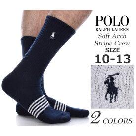 ポロゴルフ ラルフローレン ソックス 靴下 ゴルフウェア メンズ おしゃれ ゴルフメンズウェア ソフト アーチ ストライプ クルー ソックス USA直輸入 あす楽対応