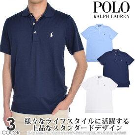(スペシャル感謝セール)ポロゴルフ ラルフローレン ゴルフウェア メンズ シャツ トップス ポロシャツ 春夏 おしゃれ メンズウェア パフォーマンス ライル 半袖ポロシャツ 大きいサイズ USA直輸入 あす楽対応