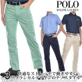 (スペシャル感謝セール)ポロゴルフ ラルフローレン ゴルフパンツ メンズ 春夏 ゴルフウェア メンズ パンツ おしゃれボトム 5ポケット パフォーマンス チノ パンツ 大きいサイズ USA直輸入 あす楽対応