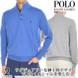 ポロゴルフ ラルフローレン ゴルフウェア メンズ おしゃれ 秋冬ウェア 長袖メンズウェア メリノ 4ボタン 長袖セーター 大きいサイズ USA直輸入 あす楽対応