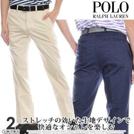 ゴルフパンツ メンズ 春夏 ゴルフウェア メンズ パンツ おしゃれ ポロゴルフ ラルフローレン ゴルフパンツ メンズ パンツ ボトム パフォーマンス テイラード フィット パンツ 大きいサイズ USA直輸入 あす楽対応