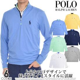 (ポイント5倍)ポロゴルフ ラルフローレン ゴルフウェア メンズ おしゃれ 秋冬ウェア 長袖メンズウェア 1/2ジップ 長袖プルオーバー 大きいサイズ USA直輸入 あす楽対応