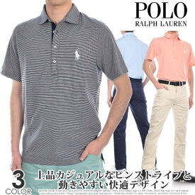 (スペシャル感謝セール)ポロゴルフ ラルフローレン ゴルフウェア メンズ シャツ トップス ポロシャツ 春夏 おしゃれ ビンテージ ライル M1 半袖ポロシャツ 大きいサイズ USA直輸入 あす楽対応