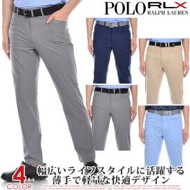 (スペシャル感謝セール)ポロゴルフ ラルフローレン 春夏 ゴルフウェア メンズ パンツ おしゃれ ゴルフパンツ メンズ パンツ ボトム RLX テック 5ポケット パンツ 大きいサイズ USA直輸入 あす楽対応