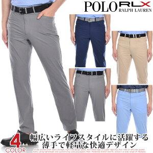 (★スペシャル感謝セール★)ポロゴルフ ラルフローレン 春夏 ゴルフウェア メンズ パンツ おしゃれ ゴルフパンツ メンズ パンツ ボトム RLX テック 5ポケット パンツ 大きいサイズ USA直輸
