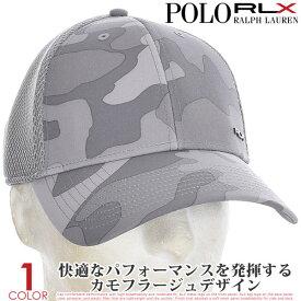 ポロゴルフ ラルフローレン キャップ 帽子 メンズキャップ ゴルフウェア RLX カモ ツウィル フレックス フィット キャップ USA直輸入 あす楽対応