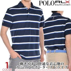 (スペシャル感謝セール)ポロゴルフ ラルフローレン ゴルフウェア メンズ シャツ トップス ポロシャツ 春夏 おしゃれ RLX テック ピケ 半袖ポロシャツ 大きいサイズ USA直輸入 あす楽対応