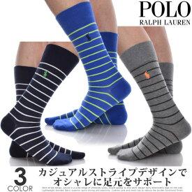 ポロゴルフ ラルフローレン ソックス 靴下 ゴルフウェア メンズ ゴルフメンズウェア セントジェームス ストライプ ソックス USA直輸入 あす楽対応