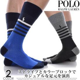 ポロゴルフ ラルフローレン ソックス 靴下 ゴルフウェア メンズ ゴルフメンズウェア カラー ブロック ストライプ ソックス USA直輸入 あす楽対応