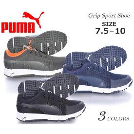 (在庫処分)プーマ Puma シューズ メンズ おしゃれ ゴルフシューズ ゴルフウェア グリップ スポーツ シューズ 大きいサイズ USA直輸入 あす楽対応 令和元年記念セール
