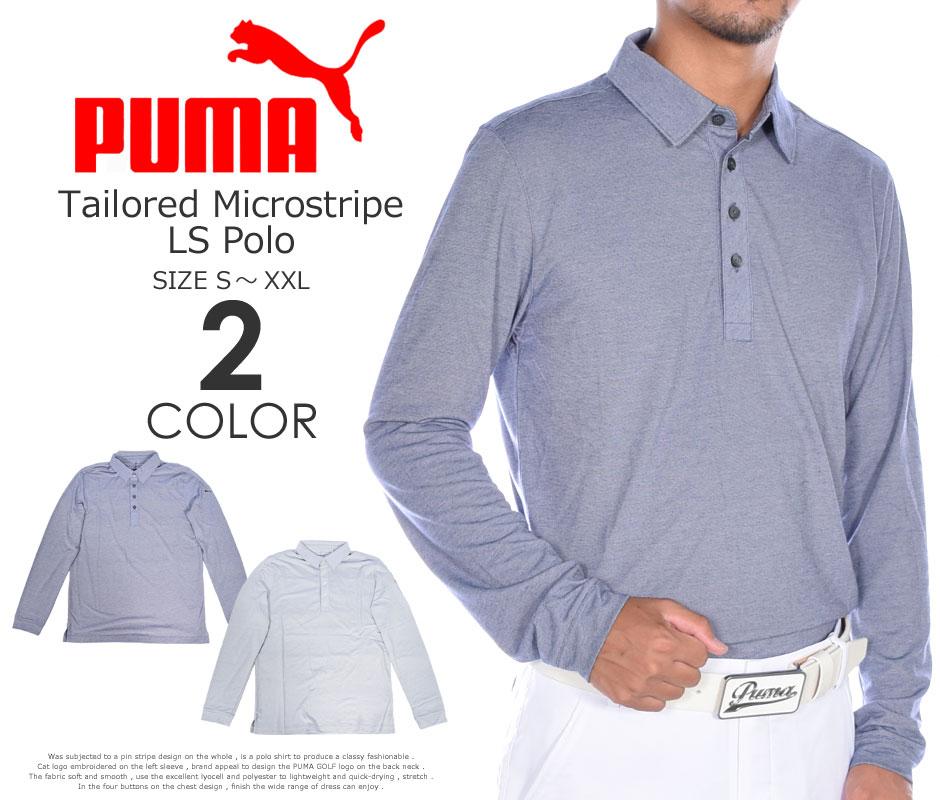 (在庫処分)プーマ Puma ゴルフウェア メンズ 秋冬ウェア 長袖メンズウェア ゴルフテイラード マイクロストライプ 長袖ポロシャツ 大きいサイズ USA直輸入 あす楽対応