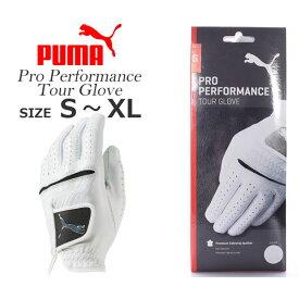 プーマ Puma ゴルフグローブ プロ パフォーマンス レザー グローブ USA直輸入 あす楽対応