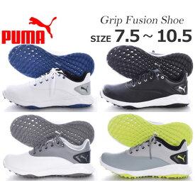 プーマ Puma シューズ メンズ おしゃれ ゴルフシューズ ゴルフウェア グリップ フュージョン ゴルフシューズ 大きいサイズ USA直輸入 あす楽対応