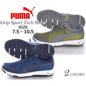 (在庫処分)プーマ Puma シューズ メンズ おしゃれ ゴルフシューズ ゴルフウェア グリップ スポーツ テック ゴルフシューズ 大きいサイズ USA直輸入 あす楽対応