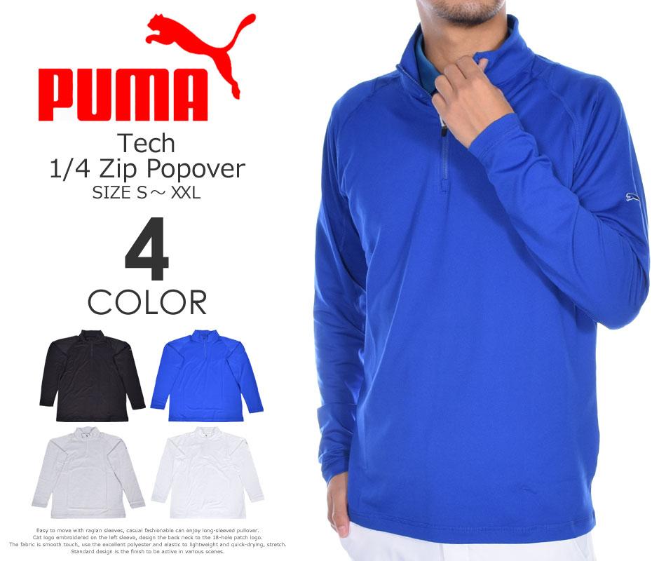 (在庫処分)プーマ Puma ゴルフウェア メンズ 秋冬ウェア 長袖メンズウェア ゴルフテック 1/4ジップ 長袖プルオーバー 大きいサイズ USA直輸入 あす楽対応
