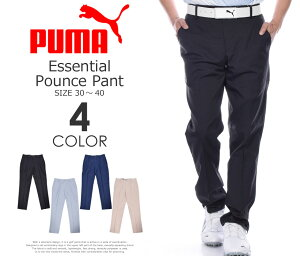 ゴルフパンツ メンズ 春夏 ゴルフウェア メンズ パンツ おしゃれ (★大在庫処分★)プーマ Puma ゴルフウェア メンズ ゴルフパンツ ロングパンツ ボトム メンズウェア エッセンシャル