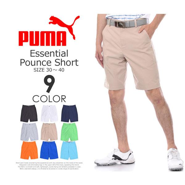 (ポイントアップ★厳選)プーマ Puma メンズウェア ゴルフ パンツ ウェア ショートパンツ エッセンシャル パウンス ショートパンツ 大きいサイズ USA直輸入 あす楽対応