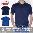 プーマ ゴルフ ポロシャツ テイラード ベースボール 半袖ポロシャツ 大きいサイズ USA直輸入