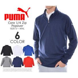 (在庫処分)プーマ Puma ゴルフウェア メンズ おしゃれ 秋冬ウェア 長袖メンズウェア ゴルフコア 1/4ジップ 長袖プルオーバー 大きいサイズ USA直輸入 あす楽対応 令和元年記念セール