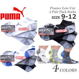 プーマ Puma ソックス 靴下 ゴルフウェア メンズ おしゃれ ゴルフメンズウェア パウンス ローカット 3足組 ソックス USA直輸入 あす楽対応