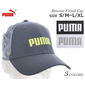 (在庫処分)プーマ Puma キャップ 帽子 メンズキャップ メンズウエア ゴルフウェア メンズ ブリーザー フィット キャップ USA直輸入 あす楽対応
