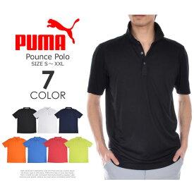 ゴルフウェア メンズ シャツ トップス ポロシャツ 春夏 おしゃれ (在庫処分)プーマ Puma ゴルフウェア メンズウェア ゴルフポロシャツ パウンス 半袖ポロシャツ 大きいサイズ USA直輸入 あす楽対応