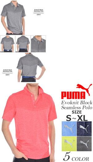 プーマPumaゴルフウェアメンズウェアゴルフポロシャツエボニットブロックシームレス半袖ポロシャツ大きいサイズUSA直輸入あす楽対応