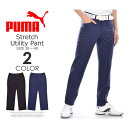 プーマ Puma ゴルフウェア メンズ ゴルフパンツ ロングパンツ ボトム メンズウェア ストレッチ ユーティリティー パ…