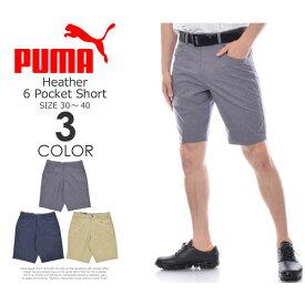(在庫処分)ゴルフウェア メンズ 春 夏 ゴルフパンツ ハーフパンツ メンズ おしゃれ プーマ Puma メンズウェア ゴルフ パンツ ウェア ショートパンツ ヘザー 6ポケット ショートパンツ 大きいサイズ USA直輸入 あす楽対応
