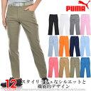 ゴルフパンツ メンズ 春夏 ゴルフウェア メンズ パンツ おしゃれ プーマ Puma ゴルフウェア メンズ ゴルフパンツ ロングパンツ ボトム メンズウェア ジャックポット 5 ポケット パンツ 大きいサイズ USA直輸入 あす楽対応