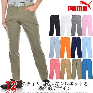 (★スペシャル感謝セール★)プーマ Puma ゴルフパンツ メンズ 春夏 ゴルフウェア メンズ パンツ おしゃれ ロングパンツ ボトム ジャックポット 5 ポケット パンツ 大きいサイズ USA直輸入 あ