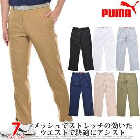 プーマ Puma ゴルフパンツ メンズ 春夏 ゴルフウェア おしゃれ ロングパンツ ボトム メンズウェア ジャックポット ゴルフ パンツ 大きいサイズ USA直輸入 あす楽対応