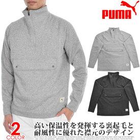 プーマ Puma ゴルフウェア メンズ 秋冬ウェア 長袖メンズウェア フュージョン 1/4ジップ 長袖プルオーバー 大きいサイズ USA直輸入 あす楽対応