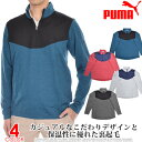(ポイント5倍)プーマ Puma ゴルフウェア メンズ 秋冬ウェア 長袖メンズウェア プレストン 1/4ジップ 長袖プルオーバー 大きいサイズ USA直輸入 あす楽対応