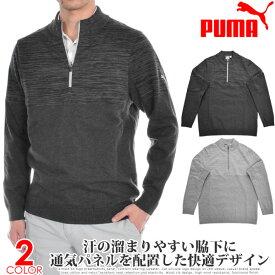 プーマ Puma ゴルフウェア メンズ 秋冬ウェア 長袖メンズウェア エボニット 1/4ジップ 長袖セーター 大きいサイズ USA直輸入 あす楽対応