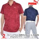 ゴルフウェア メンズ シャツ トップス ポロシャツ 春夏 おしゃれ プーマ Puma ゴルフウェア メンズウェア ゴルフポロ…