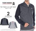 (在庫処分商品)ナイキTWモデル テック 1/2ジップ ニット 長袖プルオーバー 大きいサイズ