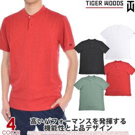 (大処分フェア)ゴルフウェア メンズ シャツ トップス ポロシャツ 春夏 おしゃれ タイガーウッズモデル ナイキ Nike ゴルフウェア メンズウェア ゴルフ ポロシャツ エアロリアクト ヴェイパー ブレード 半袖ポロシャツ 大きいサイズ USA直輸入 あす楽対応