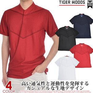 (スペシャル感謝セール)ナイキ タイガーウッズモデル Nike ゴルフウェア メンズ シャツ トップス ポロシャツ 春夏 おしゃれ Dri-FIT ブレード 半袖ポロシャツ 大きいサイズ USA直輸入 あす楽
