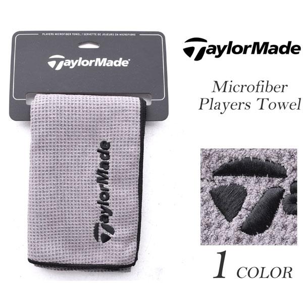 テーラーメイド ゴルフ用タオル マイクロファイバー プレイヤーズ タオル USA直輸入 あす楽対応