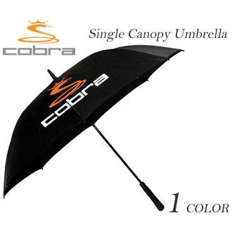 코브라 COBRA 엄브렐러우산 골프 엄브렐러 골프용 우산 싱글 낙하산 몸체 엄브렐러
