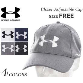 (在庫処分)アンダーアーマー UNDER ARMOUR 帽子 メンズキャップ メンズウエア ゴルフウェア クローザー アジャスタブル キャップ USA直輸入 あす楽対応