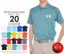 (ポイント2倍)アンダーアーマー UNDER ARMOUR ゴルフ ポロシャツ パフォーマンス 半袖ポロシャツ 大きいサイズ USA直輸入