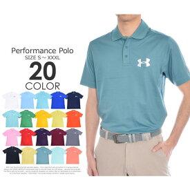 ゴルフウェア メンズ シャツ トップス ポロシャツ 春夏 おしゃれ アンダーアーマー UNDER ARMOUR ゴルフウェア メンズウェア ゴルフ ポロシャツ パフォーマンス 半袖ポロシャツ 大きいサイズ USA直輸入 あす楽対応
