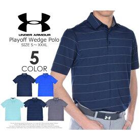 ゴルフウェア メンズ シャツ トップス ポロシャツ 春夏 おしゃれ (在庫処分)アンダーアーマー UNDER ARMOUR ゴルフウェア メンズウェア ゴルフ ポロシャツ プレイオフ ウェッジ 半袖ポロシャツ 大きいサイズ USA直輸入 あす楽対応