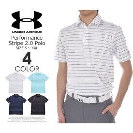 (在庫処分)ゴルフウェア メンズ シャツ トップス ポロシャツ 春夏 おしゃれ アンダーアーマー UNDER ARMOUR ゴルフウェア メンズウェア パフォーマンス ストライプ 2.0 半袖ポロシャツ 大きいサイズ USA直輸入 あす楽対応